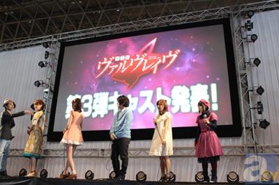 【ACE2013】『ヴァルヴレイヴ』超豪華な追加キャストが発表!