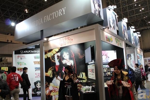 【ACE2013】ブースレポート:メディファクトリー編!