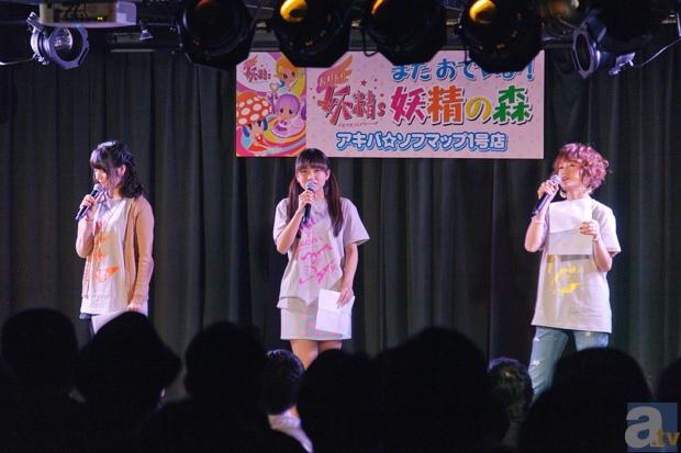『gdgd妖精s』第2期BD発売記念イベントレポ