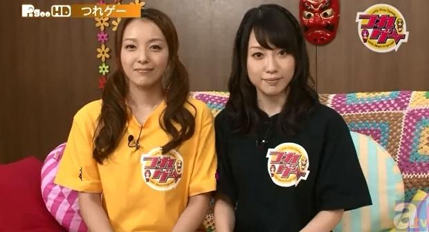 6月2日、イベント『加藤英美里&福原香織×SIREN』を開催!