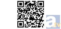 4月26日に発売が迫ったOVA「最遊記外伝」特別篇 香花の章。原作の再構築や、後半パートのシナリオを手掛けた峰倉かずや先生からのコメントを紹介!