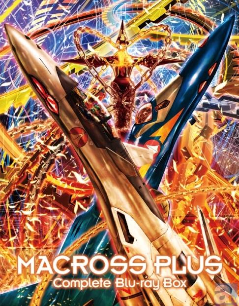「マクロスプラス BD Box」より河森総監督の公式コメ到着!