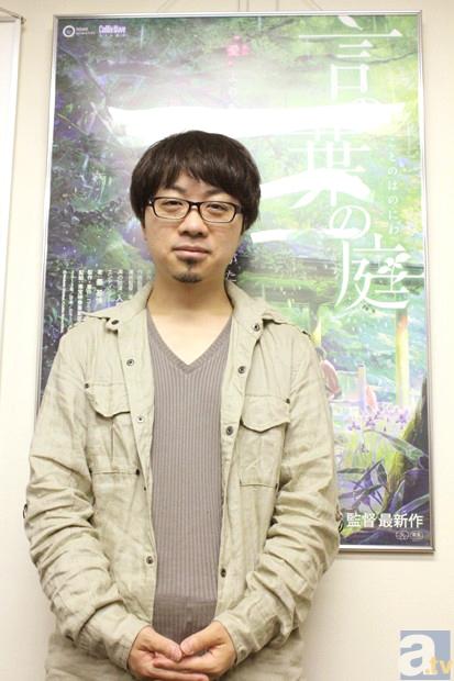 アニメーション映画『言の葉の庭』新海誠監督インタビュー