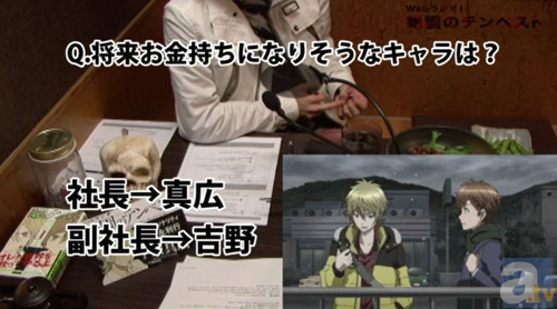 『本チャンwebラジオ絶園のテンペスト』まさかのDVD化!