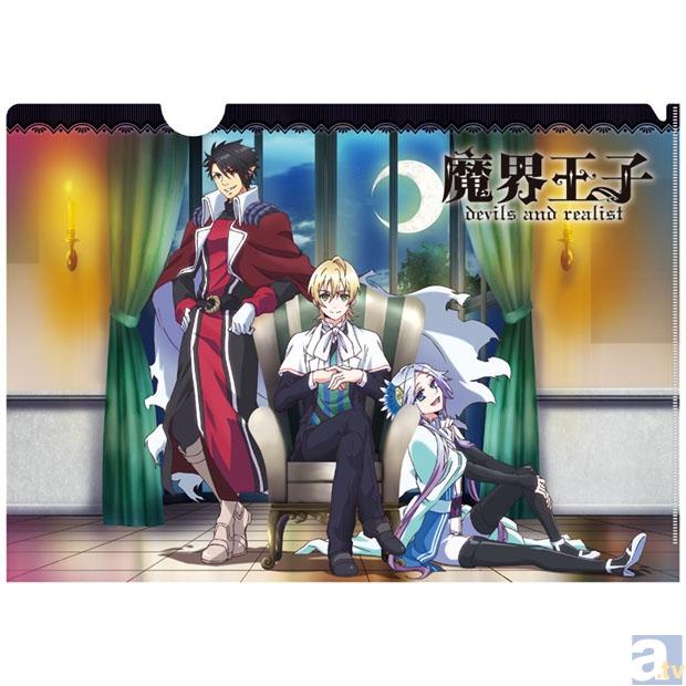 2013年夏アニメ クリアファイルを一挙紹介!