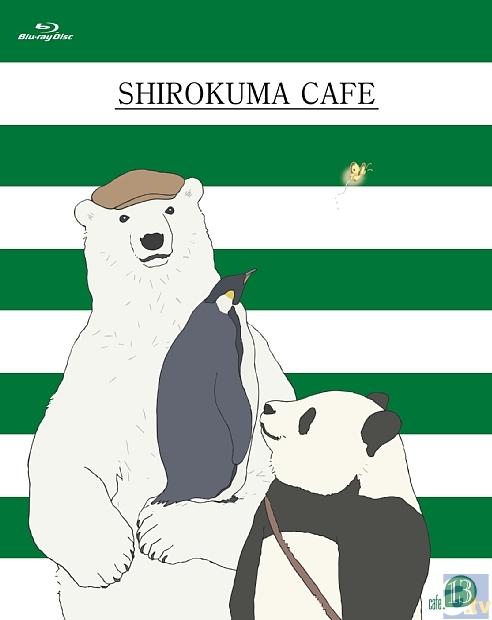 『しろくまカフェ 七夕だよ!笹に願いを!』イベントレポをお届け!