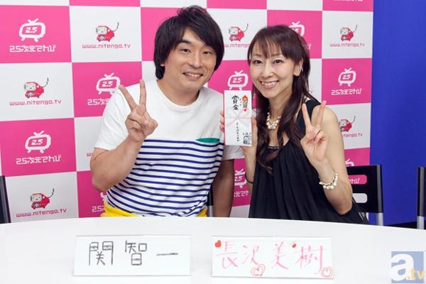 『2.5次元てれび』Vol.25回レポート&ゲストインタビュー!