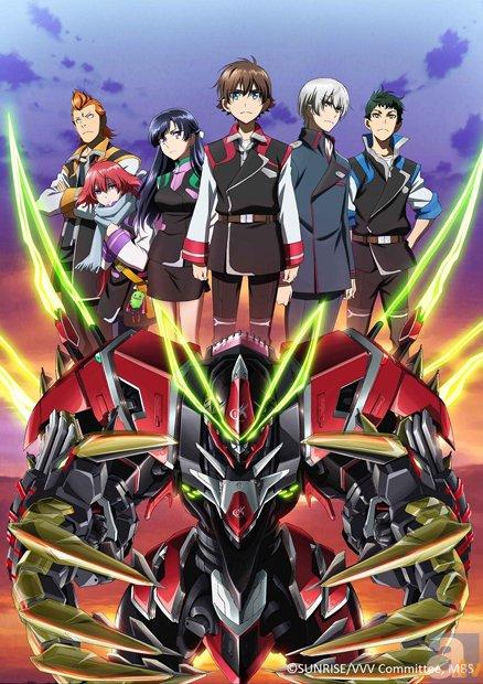 【速報】『革命機ヴァルヴレイヴ』2ndシーズン放送日が決定!