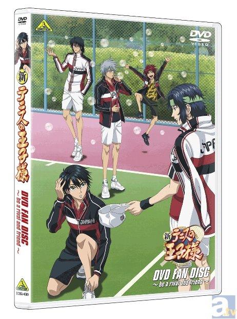 12月25日発売『新テニスの王子様』FDより、収録写真を大公開!