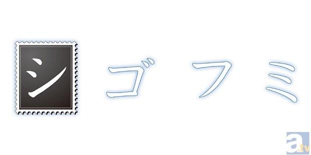 アニメ『シゴフミ』のBD Boxが2014年3月26日発売決定!