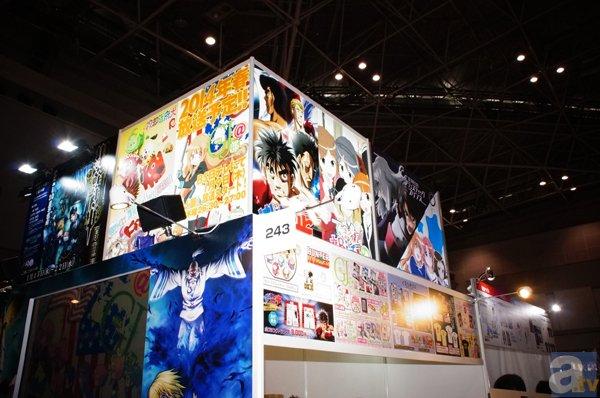 コミックマーケット(コミケ)-1