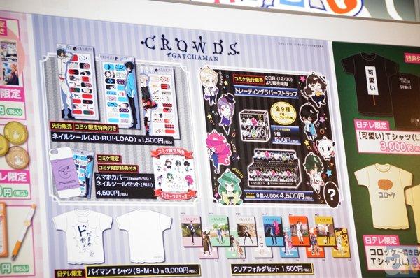 コミックマーケット(コミケ)-5