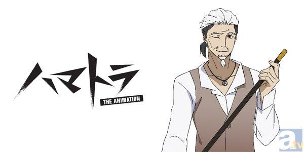 テレビアニメ『ハマトラ』キャラクター設定画 紹介その11:ガスケの画像-1