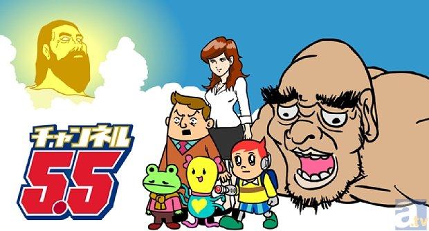 名作漫画アニメ化プロジェクト「チャンネル5.5」直前SPが決定!