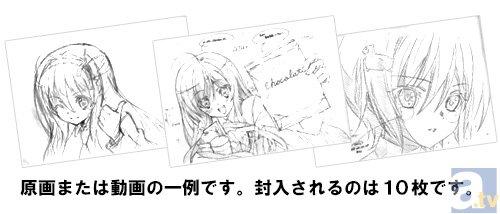 原画・動画・設定資料満載の「のうコメ展」が開催決定!