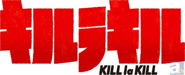 テレビアニメ『キルラキル』第19話より場面カットが到着
