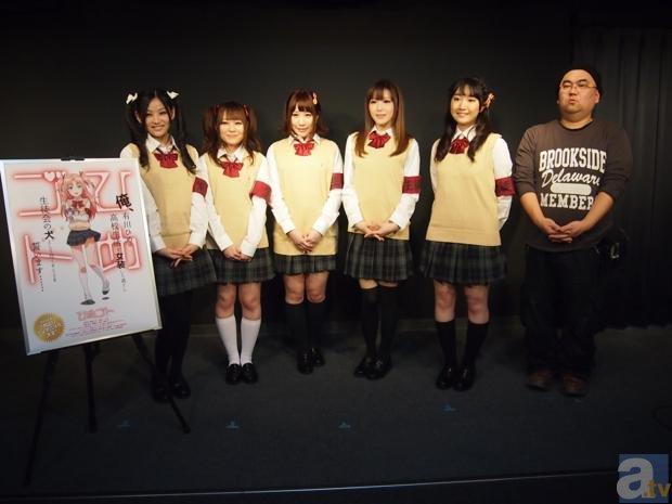 【速報】男の娘専門誌「わぁい!」の『ひめゴト』TVアニメ化決定
