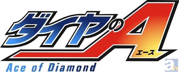 神宮球場でアニメ『ダイヤのA』のオンリーイベント開催決定!