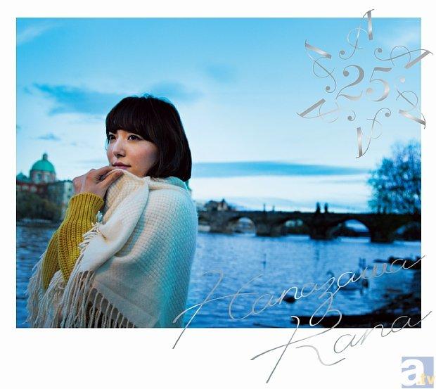 花澤さんの2ndアルバムが、オリコンランキングで初登場8位に!