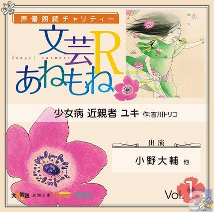 『ケンガンアシュラ』あらすじ&感想まとめ(ネタバレあり)-2