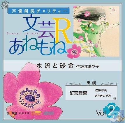 『ケンガンアシュラ』あらすじ&感想まとめ(ネタバレあり)-3
