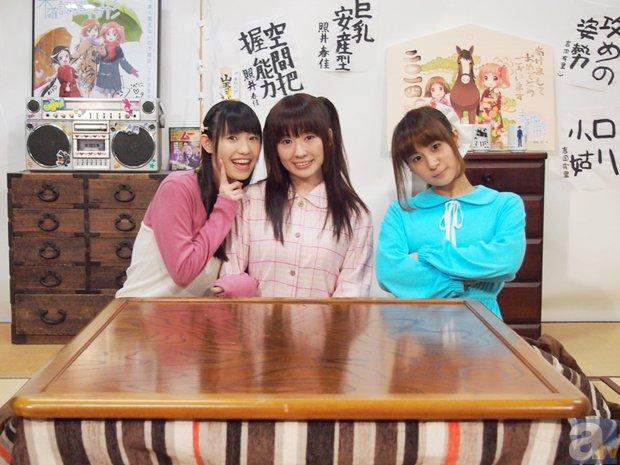 『未確認で進行形』、照井さん、松井さん、吉田さんにインタビュー!