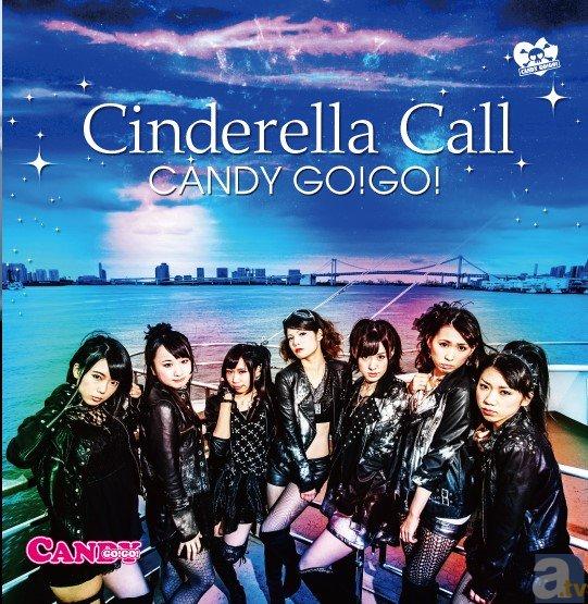 CANDY GO!GO!-16