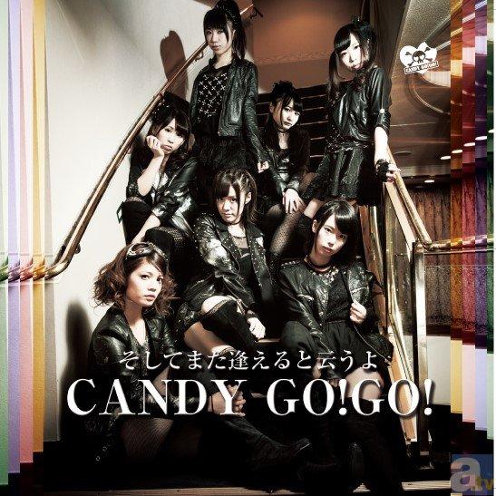 CANDY GO!GO!-17