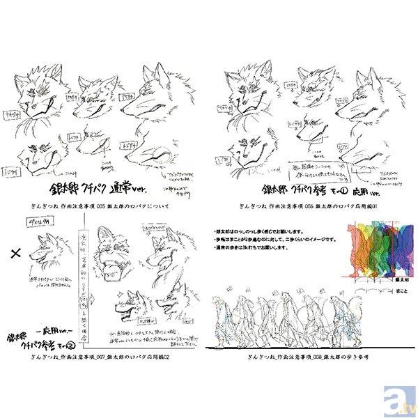 AnimeJapan2014にアニメーション制作会社「ディオメディア」が出展決定!『艦これ』『悪魔のリドル』グッズも販売!