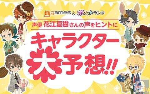 「セルフィフェスティバル2014 in 東京」開催!