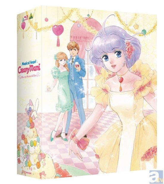 魔法の天使クリィミーマミ-3