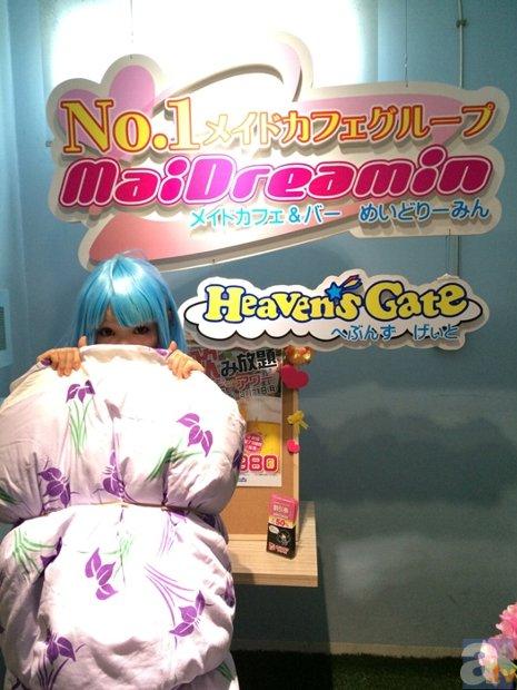『電波女と青春男』Blu-ray BOX発売記念、主人公・藤和エリオが秋葉原を練り歩く!-3