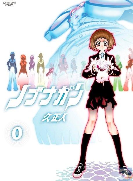テレビアニメ『ノブナガン』DVD&Blu-ray発売記念! 4月20日にニコ生で全13話一挙放送決定&原作者・久正人氏もコメントで参加!