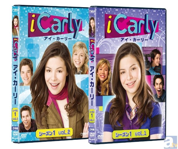 水樹さんが吹替を務める『iCarly』が、日本で初のDVD化!