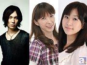 『ARISE 3』、素子の恋人・ホセ役に鈴木達央さんが決定!