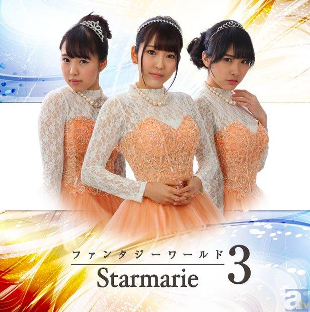 二人になって再出発のStarmarieが語る!(前編)