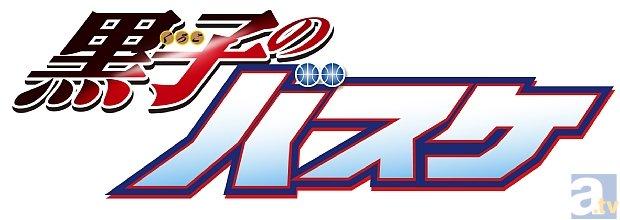 BD&DVD「黒子のバスケ 2期」6巻、キャストコメントが到着!