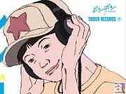 タワレコ渋谷店にてアニメ『ピンポン』展が開催決定!