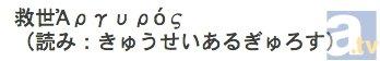 『東京ESP』が、7月11日よりTOKYO MX他にて放送決定!