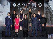 映画『るろうに剣心』完成披露レッドカーペットイベより公式レポ到着