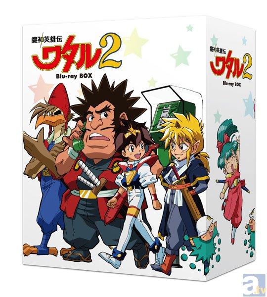 『魔神英雄伝ワタル2』BD-BOX発売記念「ワタル同窓会」レポ