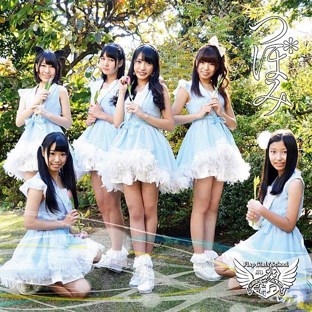 ライブアイドル-10