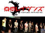 テレビアニメ『東京レイヴンズ』ファン感謝イベントレポ
