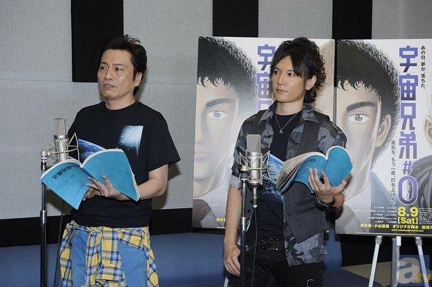 『宇宙兄弟#0』生アフレコ、平田広明さん×KENNさん登壇!