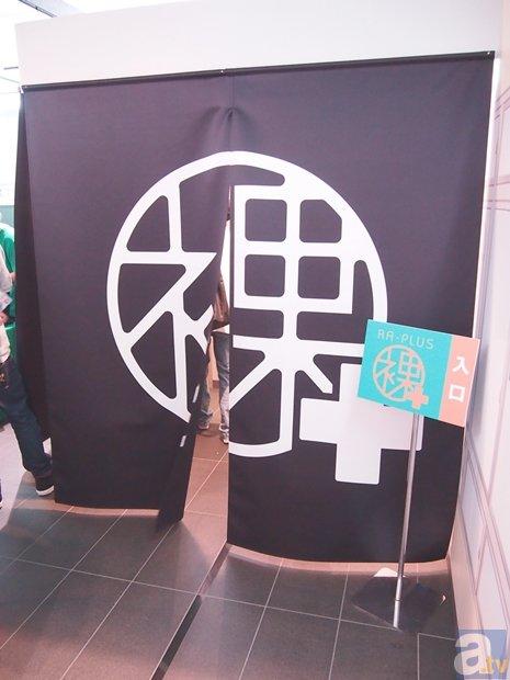 MF文庫J「夏の学園祭2014」初公開の新規イラストをはじめとしたスペシャル展示をフォトレポートでお届け!