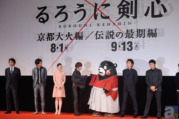 くまモンも駆けつけた映画『るろうに剣心』試写会より公式レポ到着!