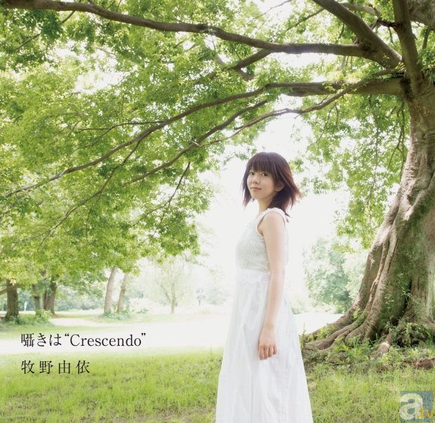 8月20日発売の牧野由依さんニューシングルより最新情報をお届け!