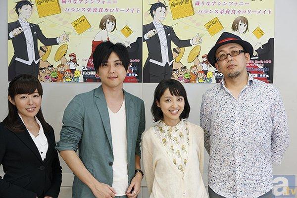 チャンネル5.5『のだめカンタービレ』生放送後インタビュー