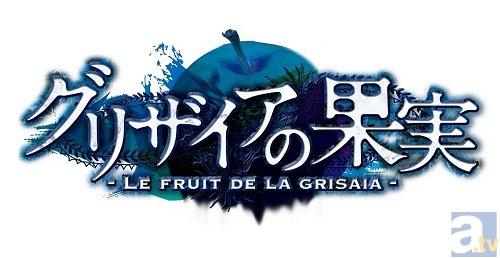10月新番『グリザイアの果実』のキャスト&アーティスト情報が解禁