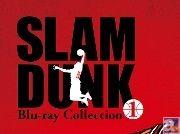 20周年プロジェクトSLAM DUNKファンミーティング開催決定